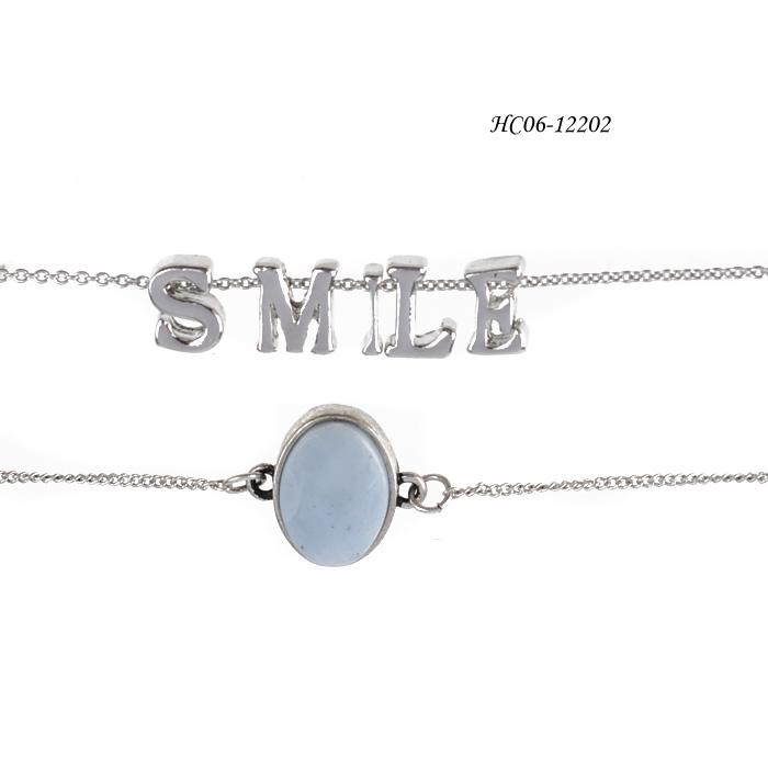 Chain HC06-12202