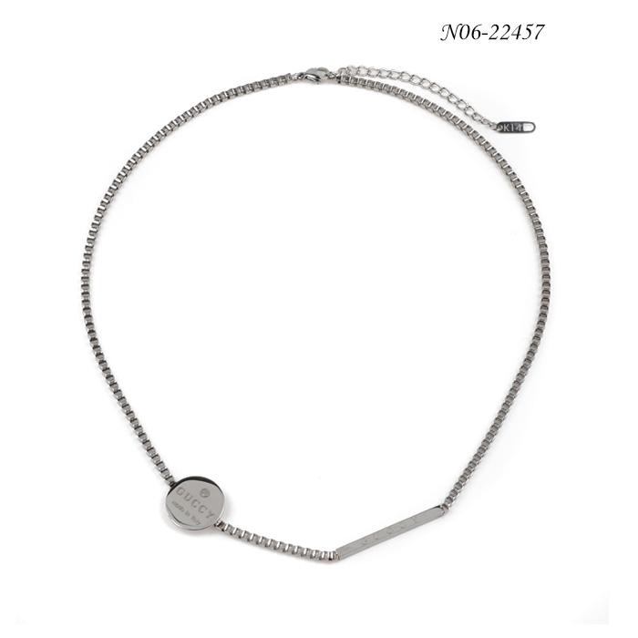Chain  N06-22457