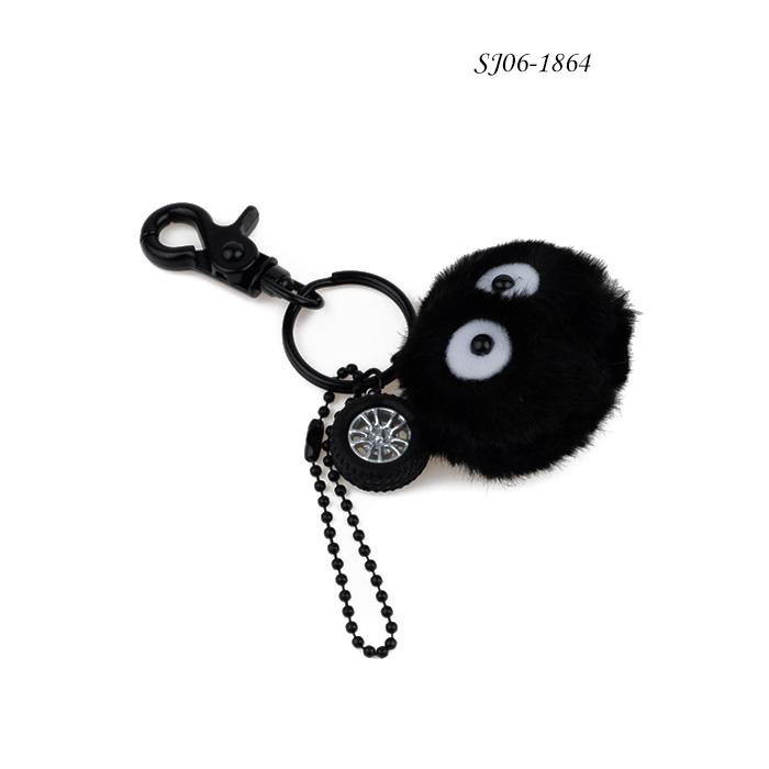 Key Chain   SJ06-1864